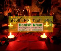 Our specialists are efficient in , , how to remove black magic in and how to get rid of black magic in Islam. For any help, contact them immediately. Black Magic In Islam, Black Magic Spells, Voodoo Magic, Voodoo Spells, Famous Black, Love Spells, Tantra, Spelling
