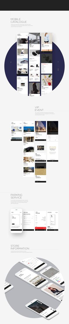 Shinsegae Department Store Mobile App