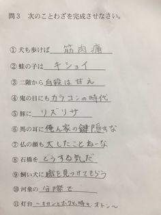 いとこがコンビニに行ってる間に宿題を終わらせてあげる優しい俺 pic.twitter.com/Xf7tEfNmqj