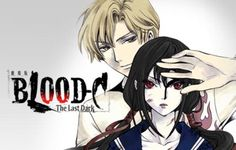 Blood C the last dark. The end of this movie... SO.MANY.FEELS TT_TT