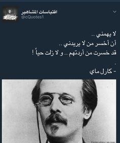 (1802) Twitter