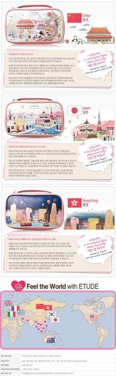 Etude House Feel the World Pouch 5