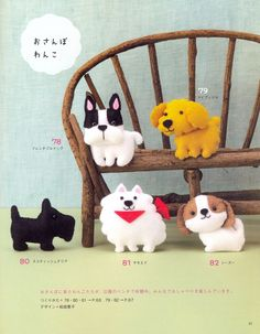 Handmade Felt Doll Forest 138 - Japanese craft book (in Traditional Chinese). $20.00, via Etsy.