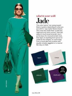 What to wear with the colour JADE, version 2