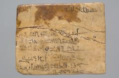 Writing Board | |Egyptian 19th Dynasty, about 13th Century BCE