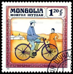 Stamp from Mongolia