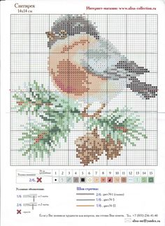 Thrilling Designing Your Own Cross Stitch Embroidery Patterns Ideas. Exhilarating Designing Your Own Cross Stitch Embroidery Patterns Ideas. Cross Stitch Love, Cross Stitch Cards, Cross Stitch Animals, Cross Stitch Flowers, Cross Stitch Designs, Cross Stitching, Cross Stitch Embroidery, Embroidery Patterns, Theme Noel
