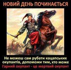 Для привлечения к ответственности за визиты в Россию необходимо наделить ее статусом страны-агрессора, - Горбатюк - Цензор.НЕТ 4915