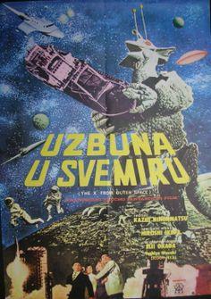 宇宙大怪獣ギララ / The X from Outer Space (1967) Yugoslavian poster
