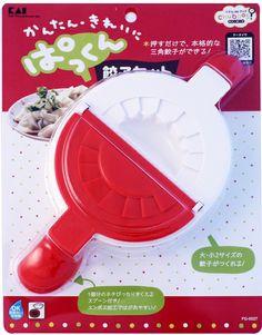 Kai Houseware Gyoza Dumpling Press (Pakkun Gyoza Setto) 135g