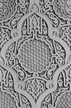 Pattern in Islamic Art | www.pinterest.com/AnkApin/patterns