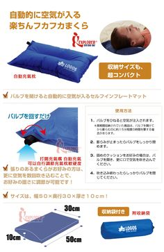 PChome Online 商店街 - 探險家戶外用品 - NO.72884200 日本品牌LOGOS 睡沉沉戶外枕 睡枕 枕頭 午睡枕 充氣枕 旅遊枕