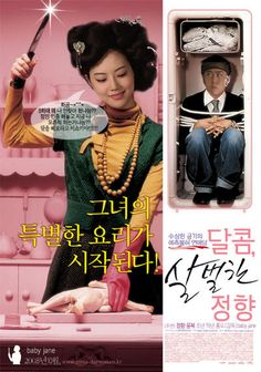 ★웡카횽은 봅니다~(영화 포스터 패러디)★ by babyjan