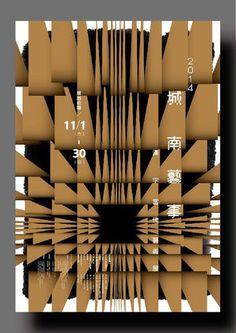 優れた紙面デザイン 日本語編 (表紙・フライヤー・レイアウト・チラシ)1500枚位 - NAVER まとめ