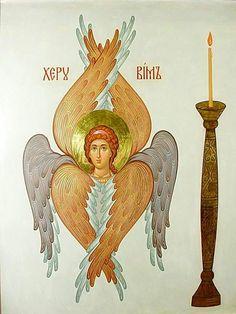 Serafin Byzantine Icons, Byzantine Art, Catholic Art, Religious Art, Greek Mythology Art, Roman Mythology, Archangel Raphael, Raphael Angel, Christian Images