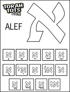 Hebrew alphabet coloring pages printable free coloring for Hebrew alphabet coloring pages
