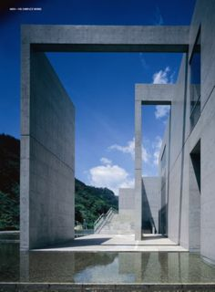 Figure/Ground - structure of walls and negative space create interesting figure/ground relationships