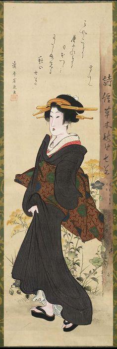 Woman and Autumn Flowers  Aki kusa bijin zu Japanese  Keisai Eisen (Japanese, 1790–1848)   Museum of Fine Arts, Boston
