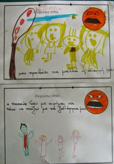 Toy story: ΟΤΑΝ ΘΥΜΩΣΕ ΤΟ ΛΙΟΝΤΑΡΙ Toy Story, Snoopy, Projects, Blog, Fictional Characters, Log Projects, Blue Prints, Blogging, Fantasy Characters