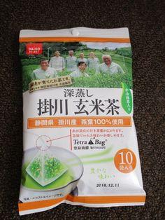 Kakegawa Brown rice tea Japanese 12 bags Brand New F/S Bulk buying possible #Kakegawa