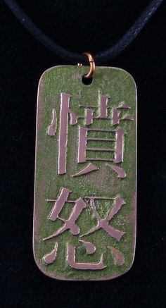 "Pendant, etched copper with patina, kanji for ""Fury"" 001 by crquack on Etsy"