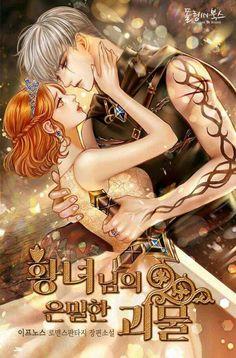 Beautiful Fantasy Art, Beautiful Artwork, All The Princesses, Grand Duke, The Empress, Manhwa Manga, His Eyes, Anime Couples, The Fool