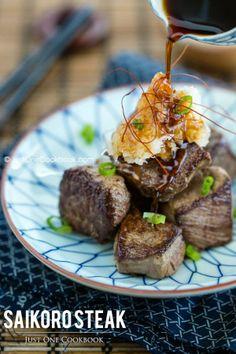 Saikoro Steak | Beef Tenderloin with Daikon Radish, Fried Garlic, Scallions, Korean Chili Threads and Ponzu Sauce | Easy Japaense Recipes at JustOneCookbook.com