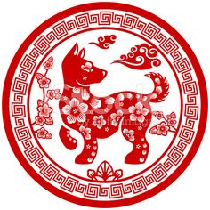 Papercut Chinese Zodiac sign - Dog stock vector art 22088121 - iStock