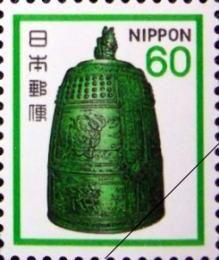60円切手