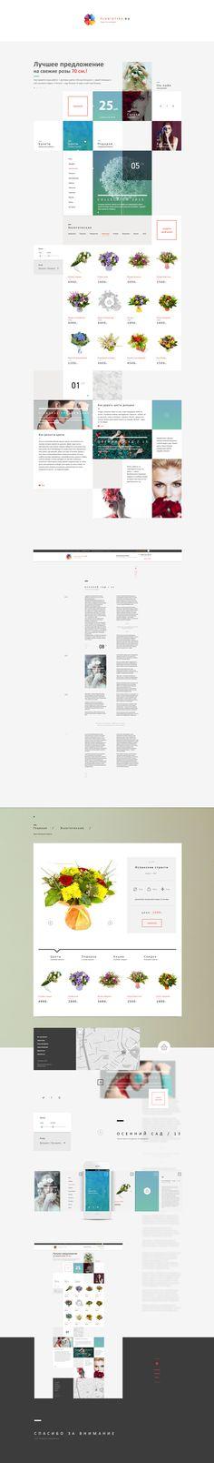 design inspiration Floristika on Web Design ServedFloristika on Web Design Served Design Web, Web Design Mobile, Web Mobile, Site Design, Grid Design, Graphic Design, Webdesign Inspiration, Layout Inspiration, Web Layout
