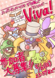Paper Mario, Super Mario Bros, Best Games, Stranger Things, Luigi, Mythology, Daisy, Sisters, Gaming