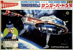 New Gerry Anderson reissue Thunderbirds 3 and 5 reissue 1:350 scale from Aoshima