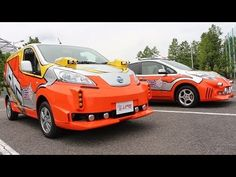 A Super Nissan LEAF for Japanese Superhero Ultraman-VIDEO - http://1sun4all.com/autos-electric-vehicles/nissan-leaf-japanese-ultraman-video/