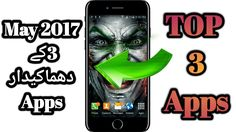 TOP 3 BEST Android Apps - MAY 2017, Love it