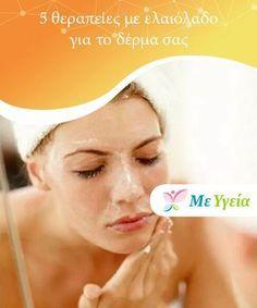 Diy Beauty, Beauty Hacks, Homemade Cosmetics, Skin Tightening, Facial Care, Skin Tips, Beauty And The Beast, Healthy Skin, Face