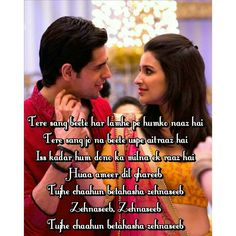 Check out Bollywood @ Iomoio Song Lyric Quotes, Poetry Quotes, Movie Quotes, Song Lyrics, Filmy Quotes, Bollywood Movie Songs, Meaningful Lyrics, Like This Song, Love Of My Life