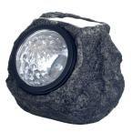 Pure Garden Solar Powered LED Grey Rock Landscaping Light (4-Pack)