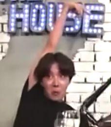 All Meme, New Memes, Memes In Real Life, Bts Meme Faces, Funny Faces, Kpop, Jin, Bts Face, Bts Reactions
