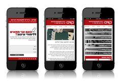 עיצוב אתר המוביל של קווים News Design
