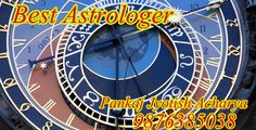 Astrology solution Astrology measures astrology Solutions I mean no one right on the body which first spell process, Vashikaran solve any kind of problems or issues of a life.