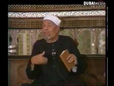 خطبة الرسول عليه الصلاة والسلام الشيخ الشعراوي - YouTube