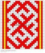 Колард — Символ Огненного Обновления и Преображения. Этот символ использовали молодые люди, вступившие в Семейный Союз и ожидающие появления здорового потомства. На свадьбу невесте дарили украшения с Колардом и Солардом.
