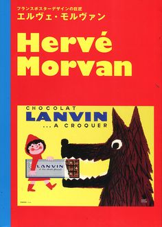 Inspiring Mid-Century Graphic Artists - Hervé Morvan, Tom Eckersley, Saul Bass, Olle Eksell and Alvin Lusitg