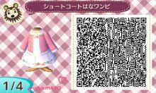 * ° clothes My design * °   ☆ ☆ Yunomero cocotte village * ° forest blog ☆ -15 page