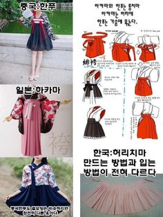Korean Traditional Dress, Traditional Dresses, Crazy Outfits, Pretty Outfits, Anime Outfits, Fashion Outfits, Cosplay Tutorial, Fantasy Dress, Fashion Design Sketches