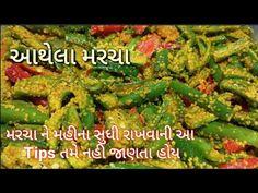 રાઇતા (આથેલા) મરચા બનાવાની રીત | green chilli pickle by kathiyawadi kitchen - YouTube Chilli Recipes, Indian Food Recipes, Recipe For Raita, Green Chilli Pickle, How To Make Greens, Masala Recipe, Pickles, Green Beans, Snacks