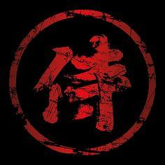 Broken Samurai Kanji (Circle)