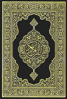 Quran- the holy scriptures of the religion of Islam