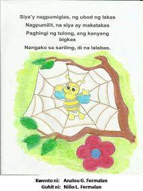 Teacher Fun Files: Maikling Kwento: Ang Batang Bubuyog Kids Stories, Short Stories For Kids, Reading Practice, Visual Aids, Tagalog, Reading Passages, Picture Cards, Kindergarten Teachers, Grade 2