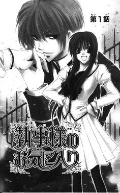Shitsuji-sama no Okiniiri Chap 001 - đọc truyện online